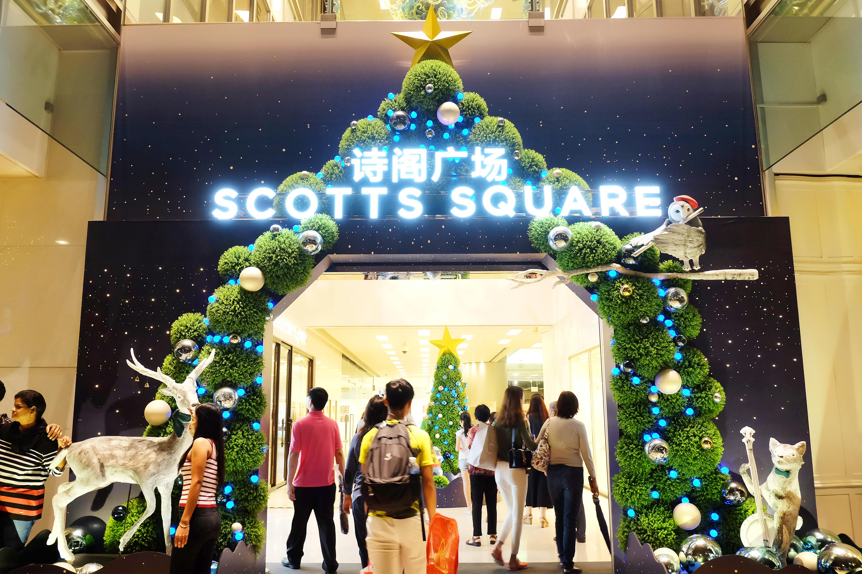 Christmas Season.Christmas Season Bugg Design